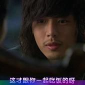 [TSKS&MickyHome][Sungkyunkwan Scandal][012][KO_CN]_20110430-15491146.jpg