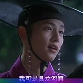[TSKS&MickyHome][Sungkyunkwan Scandal][010][KO_CN]_20110430-15133682.jpg