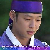 [TSKS&MickyHome][Sungkyunkwan Scandal][007][KO_CN]_20110430-14525909.jpg