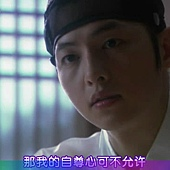 [TSKS&MickyHome][Sungkyunkwan Scandal][008][KO_CN]_20110430-14360040.jpg