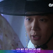 [TSKS&MickyHome][Sungkyunkwan Scandal][010][KO_CN]_20110430-15122473.jpg