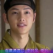 [TSKS&MickyHome][Sungkyunkwan Scandal][011][KO_CN]_20110430-15321554.jpg