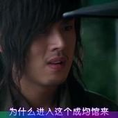 [TSKS&MickyHome][Sungkyunkwan Scandal][010][KO_CN]_20110430-15173857.jpg
