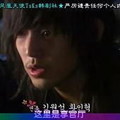 [TSKS&MickyHome][Sungkyunkwan Scandal][008][KO_CN]_20110430-14223090.jpg