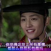[TSKS&MickyHome][Sungkyunkwan Scandal][012][KO_CN]_20110430-15352032.jpg