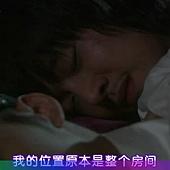 [TSKS&MickyHome][Sungkyunkwan Scandal][010][KO_CN]_20110430-15160037.jpg