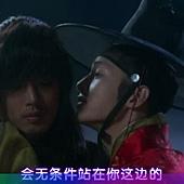 [TSKS&MickyHome][Sungkyunkwan Scandal][012][KO_CN]_20110430-15380165.jpg
