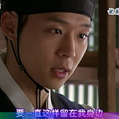[TSKS&MickyHome][Sungkyunkwan Scandal][011][KO_CN]_20110430-15233975.jpg