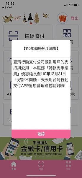 S__11042854.jpg