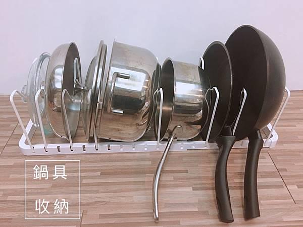 鍋具收納-tower伸縮式鍋蓋收納架 山崎YAMAZAKI 廚房收納