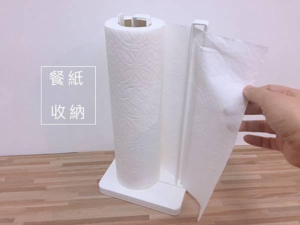 餐紙收納-Plate立式紙巾架 山崎YAMAZAKI 廚房收納