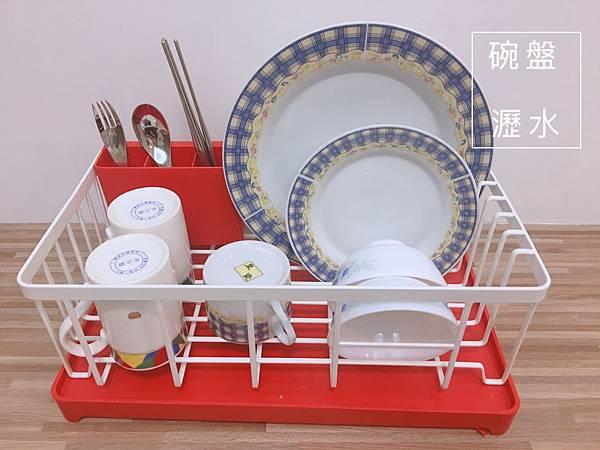 碗盤瀝水-AQUA分拆式瀝水架 山崎YAMAZAKI 廚房收納