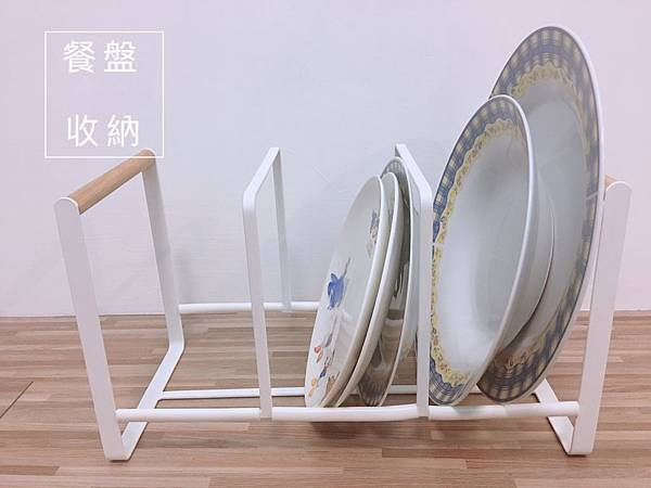 餐盤收納-tosca三格盤架L 山崎YAMAZAKI 廚房收納