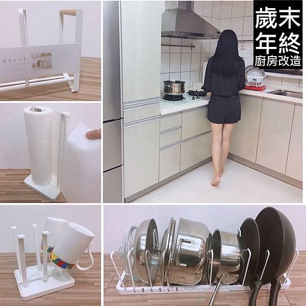 山崎YAMAZAKI 廚房收納