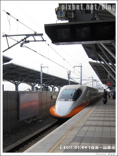 02嘉義高鐵站.jpg
