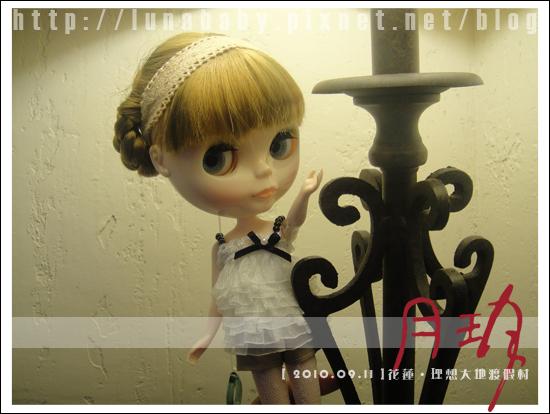 20100909花蓮理想大地22.jpg