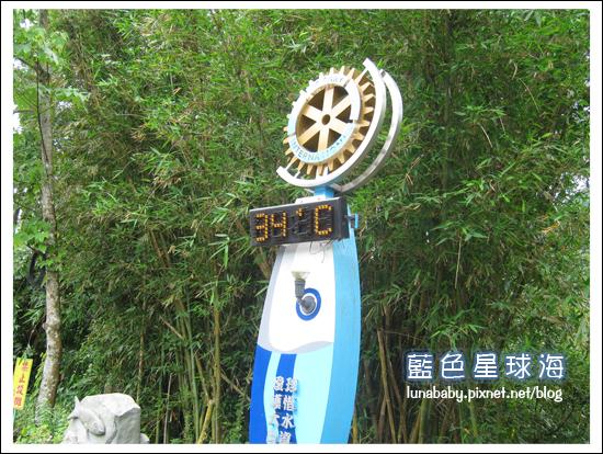 4y9m苗栗南庄58護魚步道.jpg
