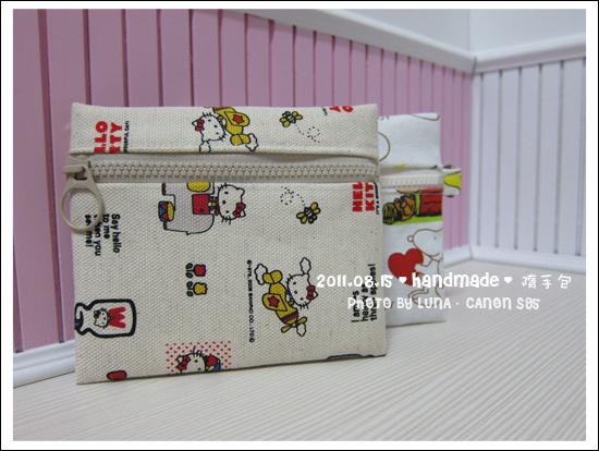 201108-隨手包-kitty01.jpg