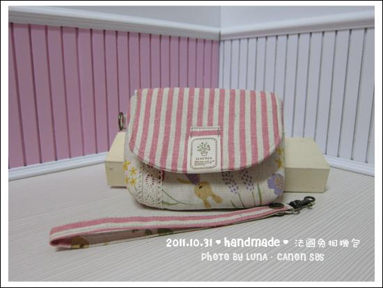 法國兔相機包01.jpg