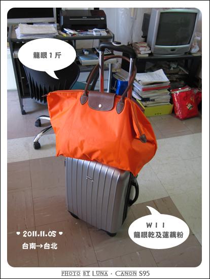 20111105-台北集合.jpg