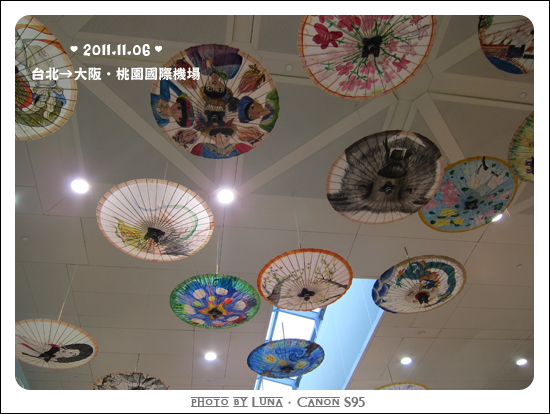 20111106-01桃園國際機場.jpg