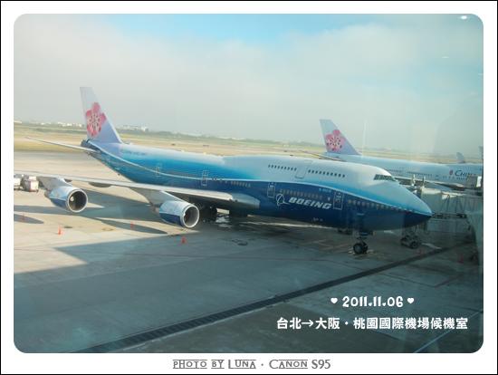 20111106-03桃園國際機場.jpg