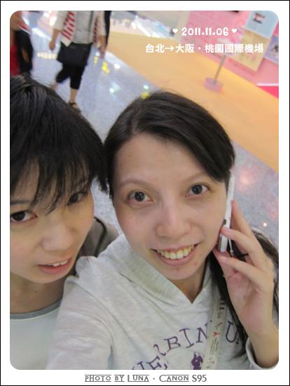20111106-02桃園國際機場.jpg