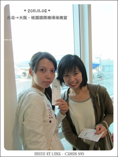 20111106-04桃園國際機場.jpg