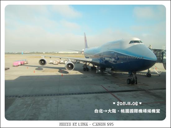 20111106-05桃園國際機場.jpg