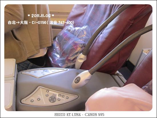 20111106-10波音747機上.jpg