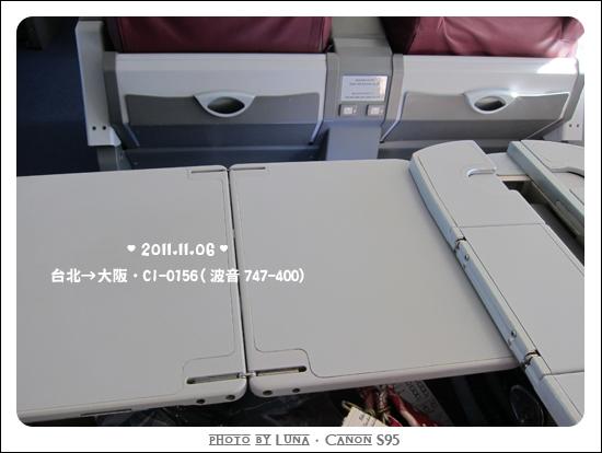 20111106-11波音747機上.jpg