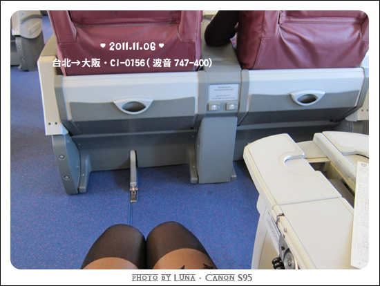 20111106-13波音747機上.jpg