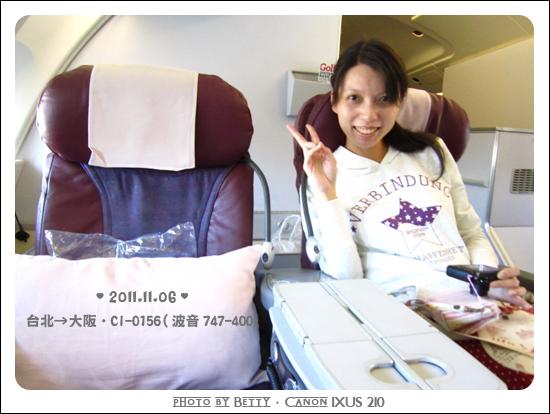 20111106-15波音747機上.jpg