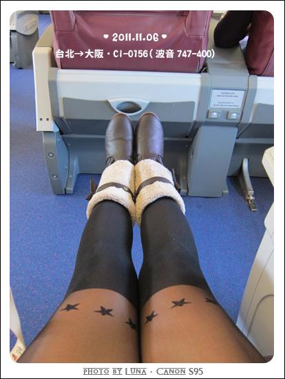 20111106-14波音747機上.jpg
