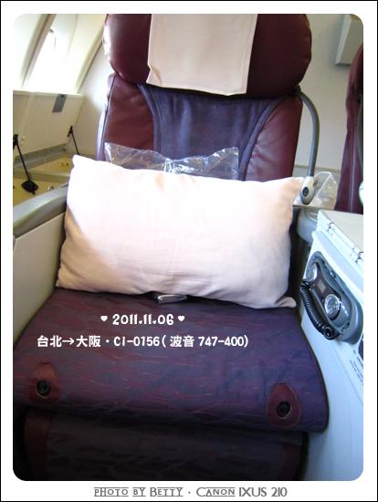 20111106-16波音747機上.jpg