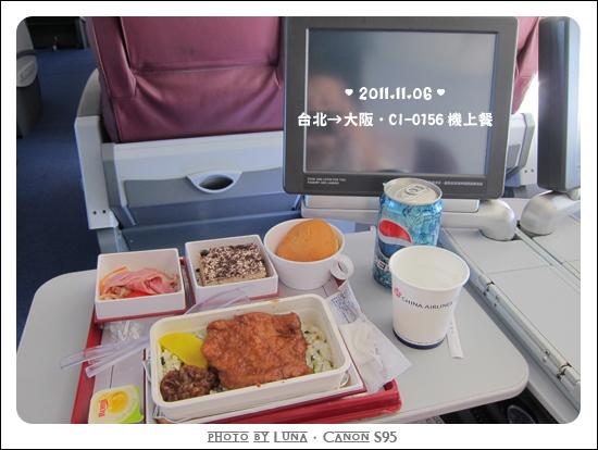 20111106-19波音747機上.jpg
