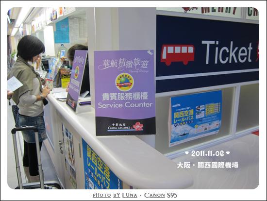 20111106-21関西空港.jpg