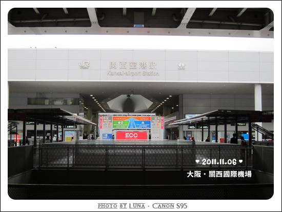 20111106-22關西機場.jpg