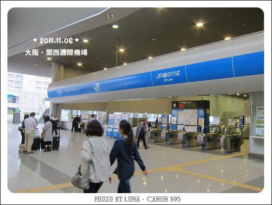 20111106-24關西機場.jpg