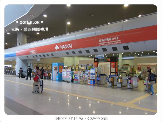 20111106-23關西機場.jpg