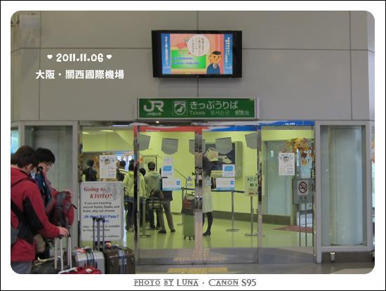 20111106-25關西機場.jpg