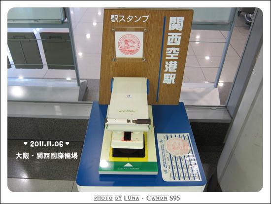 20111106-26關西機場.jpg