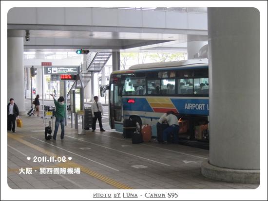 20111106-28關西機場.jpg