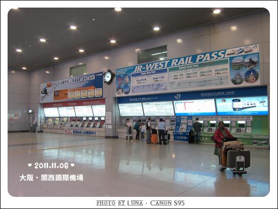 20111106-27關西機場.jpg