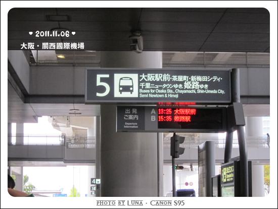 20111106-29關西機場.jpg