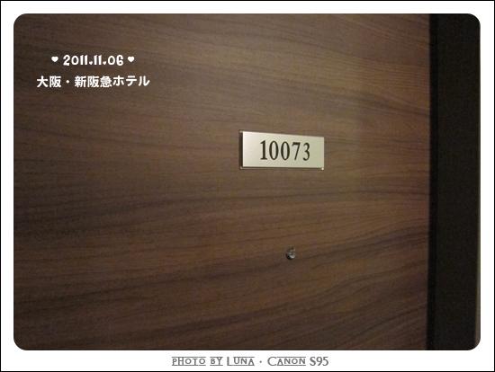 20111106-31大阪新阪急.jpg