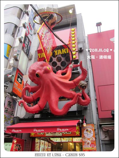 20111106-37道頓堀.jpg