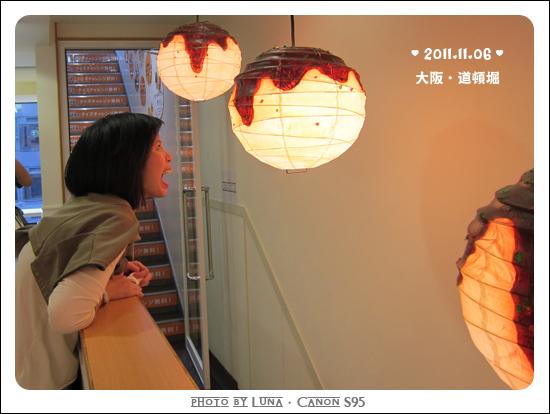 20111106-44道頓堀.jpg