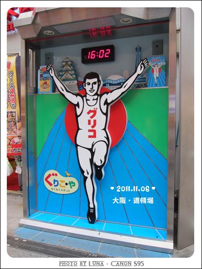20111106-47道頓堀.jpg