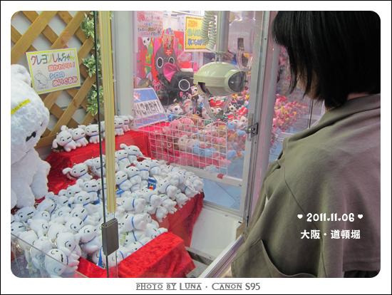 20111106-49道頓堀.jpg